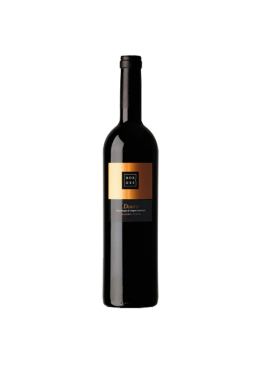 2015 Borges Douro Red Reserve Wine