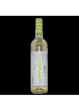 2017 Implicit White Wine