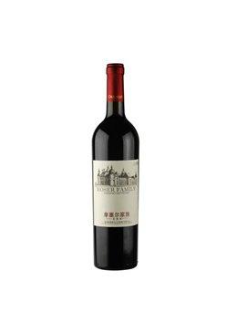 Vinho Tinto Moser XV Cabernet Sauvignon China