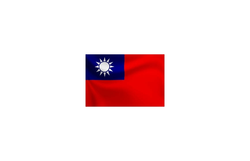 TAIWAN WHISKY